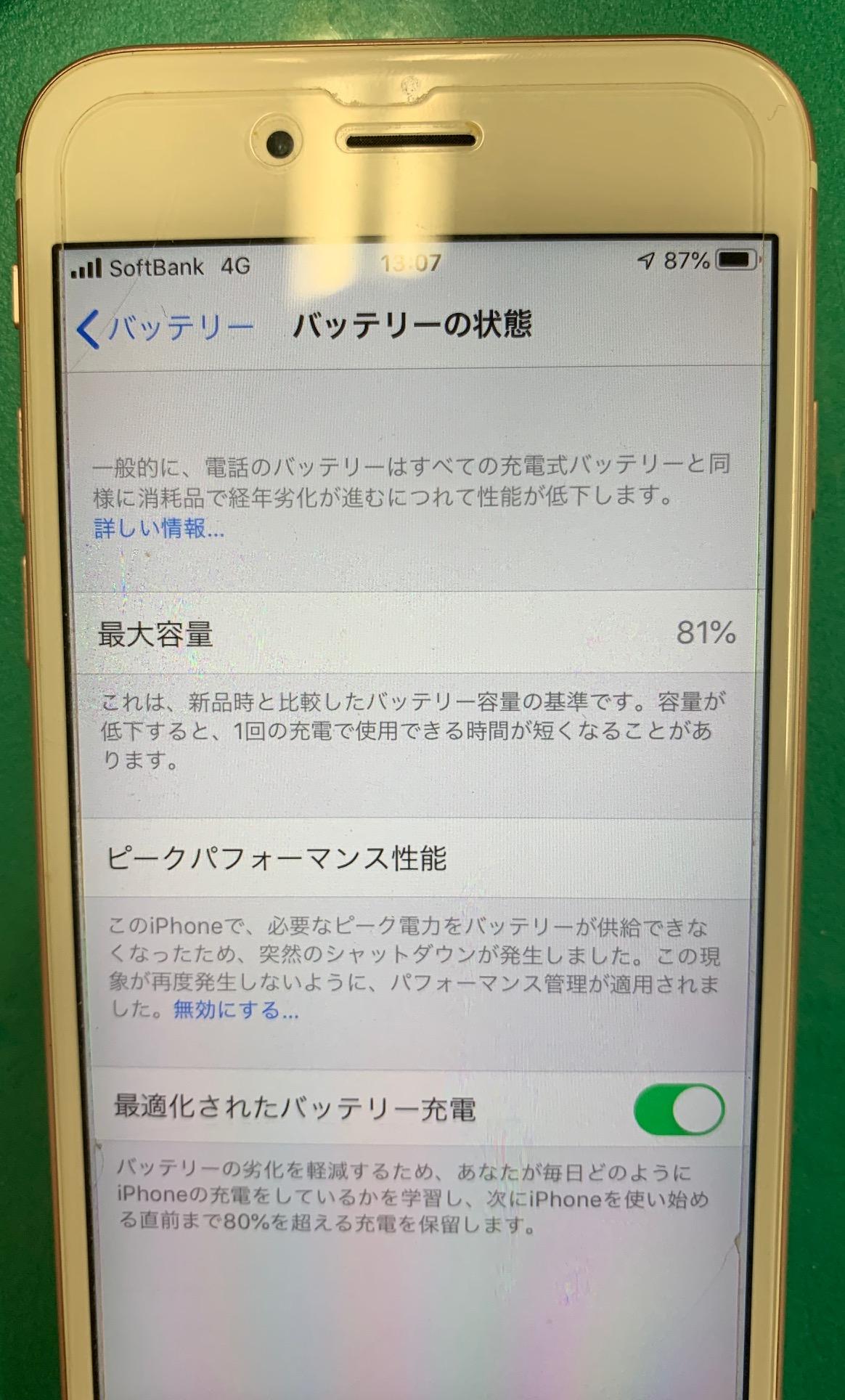 新大阪のスマホ修理はテレスマ